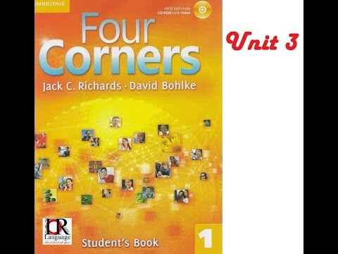 four-corners-1a-unit-3