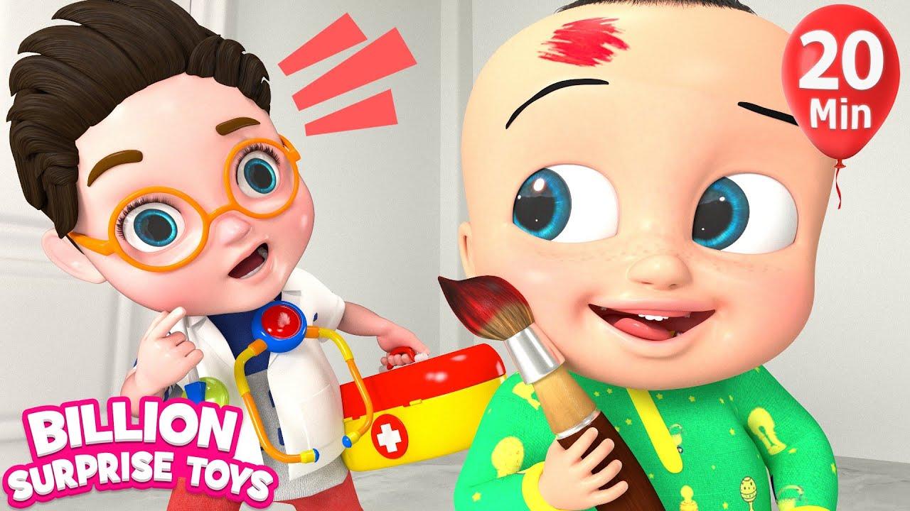 أغنية بو بو | أغاني تعليمية للأطفال | BillionSurpriseToys Arabic