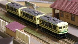 Auctions.yahoo Bトレイン 165系電車ジョイフルトレインなのはな