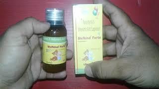 Mefkind Forte Suspension review in Hindi बच्चों की दर्द और बुखार की बेमिसाल दवा !