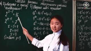 Технология Бис  Домашнее задание  11 класс Показательные уравнения  Объясняют учащиеся 11А класса сш