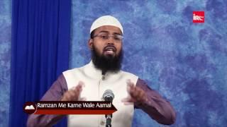 Baccho Ke Exam Mein Paas Hone Par Gulposhi Karna Kaisa Hai By Adv. Faiz Syed