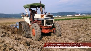 Gambar cover Handmade David Brown 1490 half crawler (2WD) tractor / ハーフクローラに改造したDB1490