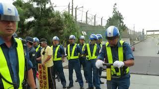 辺野古新基地建設で儲ける警備会社・テイケイ