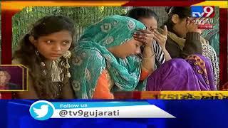 Latest News Stories From Gujarat : 12-11-2019 | Tv9GujaratiNews