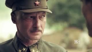Сериал СМЕРШ (2019) 1-12 серии фильм военный детектив на канале РЕН-ТВ - анонс