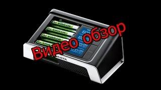 Varta LCD Smart Charger 4x2100 мАч NI MH АА USB
