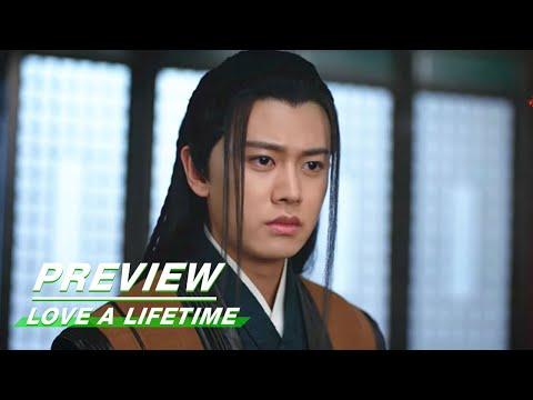 love-a-lifetime-ep-26-preview-暮白首-第二十六集预告|-iqiyi