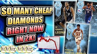 SO MANY CHEAP DIAMONDS RIGHT NOW IN THE AUCTION HOUSE IN NBA 2K18 MYTEAM