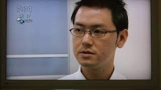 NHK住宅ローン破綻 thumbnail