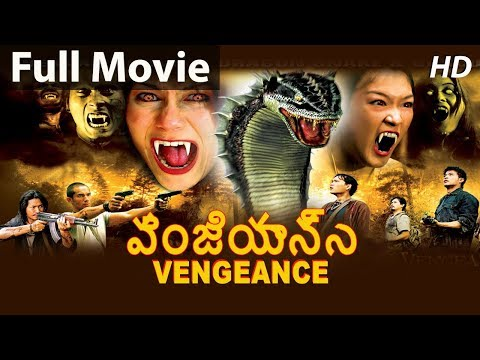 VENGEANCE - New Hollywood Movies in Telugu 2019 | Telugu Movies 2019 | Hollywood Movies 2019 full movie | watch online