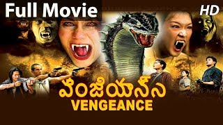 VENGEANCE - New Hollywood Movies in Telugu 2019 | Telugu Movies 2019 | Hollywood Movies 2019