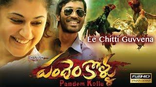 Ee Chitti Guvvena Video Song | Pandem Kollu | Dhanush, Taapsee | GV Prakash, Aadukalam