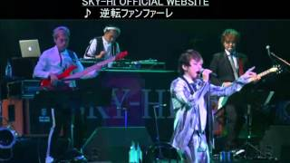 SKY-HI ~ride my limo2~ 1/9