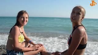 Ожидание vs реальность отдыха на море | Второй выпуск, Летняя медиа-техническая смена в Абхазии 2018