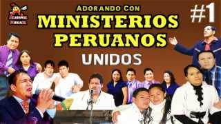 1 Una Hora de Adoración (Coleccion Variada #1) (2013) | Ministerios Peruanos Unidos