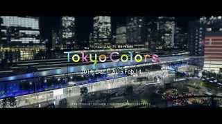 TOKYO STATION 100 YEARS 「Tokyo Colors.」
