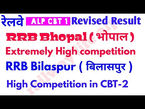 RRB Bhopal & RRB Bilaspur Alp cbt 1 Revised & Result or CUTOFF Minimum Qualify