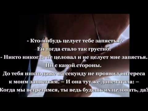 Одиночество в Сети - Вишневский Януш, читать онлайн