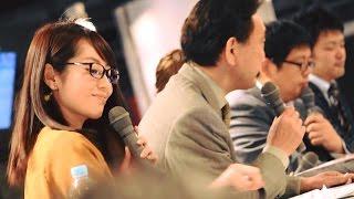 2016.11.27第36回ジャパンカップ①谷桃子&津田麻莉奈他①@東京競馬場.
