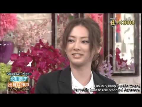 Kitagawa Keiko recalls PGSM Clip