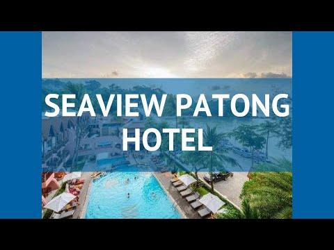 SEAVIEW PATONG HOTEL 4* Таиланд Пхукет обзор – отель СИВЬЮ ПАТОНГ ХОТЕЛ 4* Пхукет видео обзор