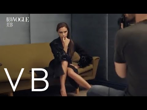 Victoria Beckham for Vogue China - Behind the Scenes