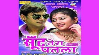 Teri Aakhya Ka Yo Kajal | Veer Dahiya | Latest Haryanvi Song 2017 | New Dj Song | Sonotek Haryanvi