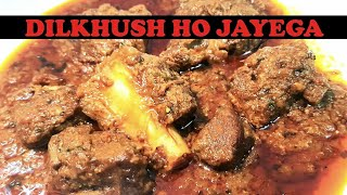 Mutton Masala Dhaba Style | Mutton Curry l Cooking with Benazir