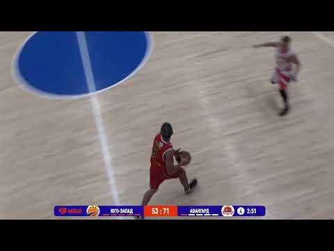 НБА 19.12.2020 ЮГО-ЗАПАД - АВАНГАРД