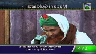 Madani Guldasta Bapa (472)