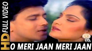 O Meri Jaan Meri Jaan | Mohammed Aziz, Alka Yagnik | Pyaar Ka Mandir 1988 | Mithun Chakraborthy