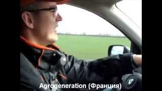 видео Инвестиции в сельское хозяйство