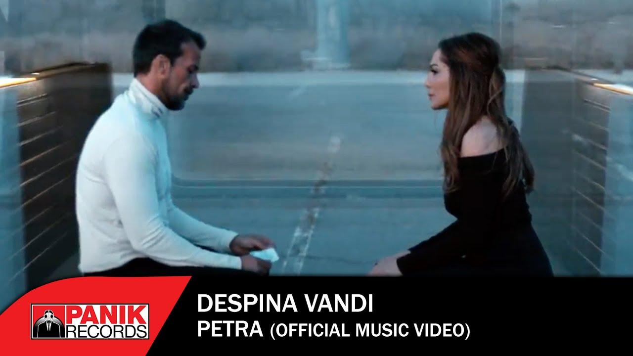 Δέσποινα Βανδή - Πέτρα - Official Music Video