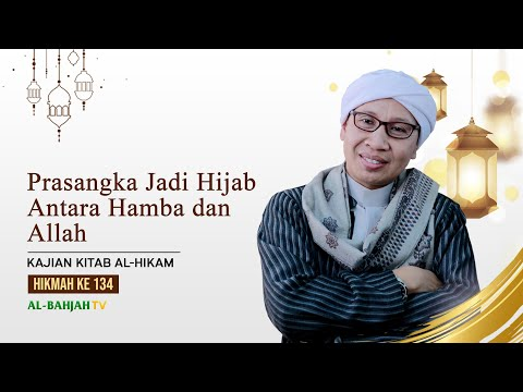 Download Buya Yahya - 2020-11-16 Malam Selasa - Kitab Al-Hikam MP3 & MP4