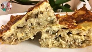 Пирог из Лаваша! Пирог из Лаваша с Сыром и Грибами!