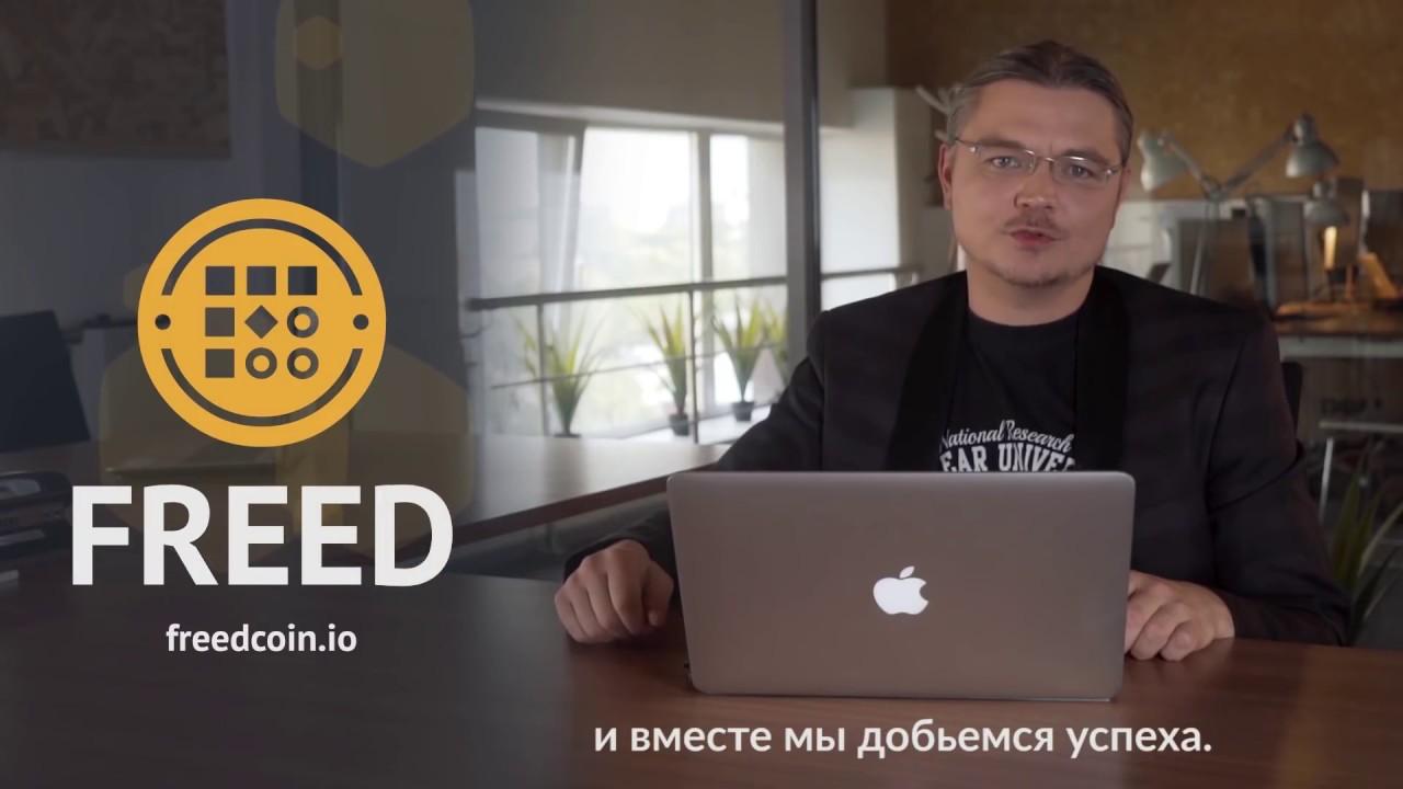 Казахстанец выводит свою платформу распределенных вычислений на ICO в Сингапуре