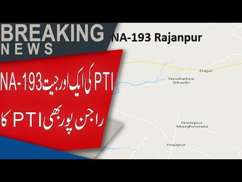 PTI's Jaffar Leghari beats Sher Ali Gorchani as per unverified results