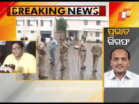MLA  alleges political agenda behind Prabhat Biswal's arrest | Odisha News - OTV