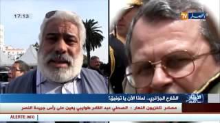 الفريق المتقاعد محمد مدين المدعو توفيق يدلي بتصريح حول قضية الجنرال حسان