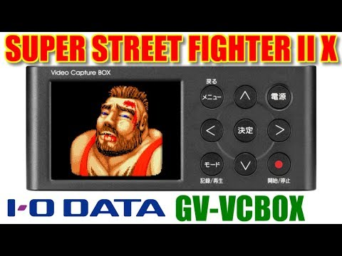 ZANGIEF at SUPER STREET FIGHTER II Turbo for 3DO on GV-VCBOX