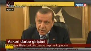 видео Теракты в Турции за 2016 год: хроника событий