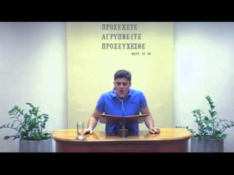 25.06.2014 - Ομολογία - Μπούνταλης Νίκος