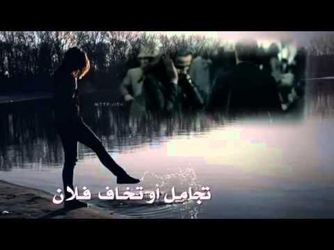 راشد الماجد - حبر العيون - منتديات أمير القلوب thumbnail
