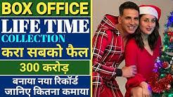 Good news life Time box office collection, good news movie collection, good news box office collecti
