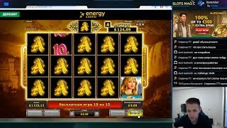 Лудовод в Casino Energy с 120$ до 1200$ часть 1