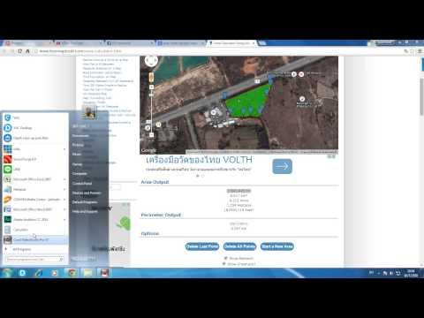 หาพื้นที่แปลงตารางเมตรเป็นไร่โดยใช้ google map