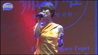 郁可唯發片記者會演唱 -「微加幸福」