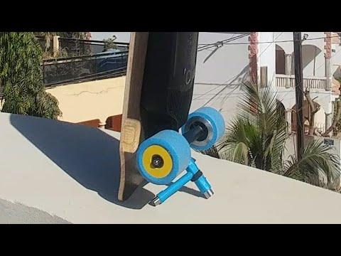African E-skating: the Mellow BuddyBuddy Cruiser kickstand you didn't know you already had