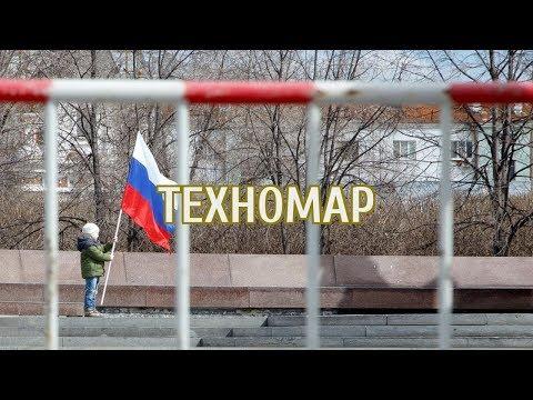 🔴 США внесли в черный список две российские компании, увидев в них угрозу нацбезопасности